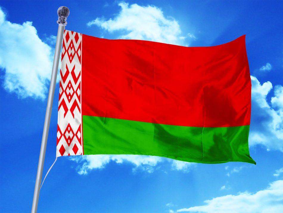 Белорусским банкам запрещены криптосделки