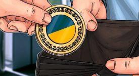 Украина криптовалюта