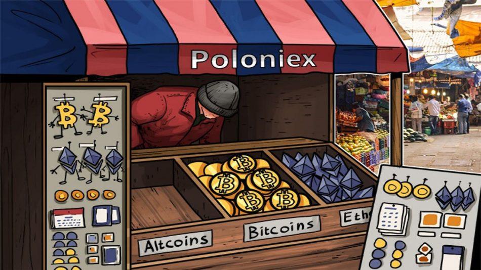 Poloniex проблемы