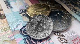 биткоин к рублю