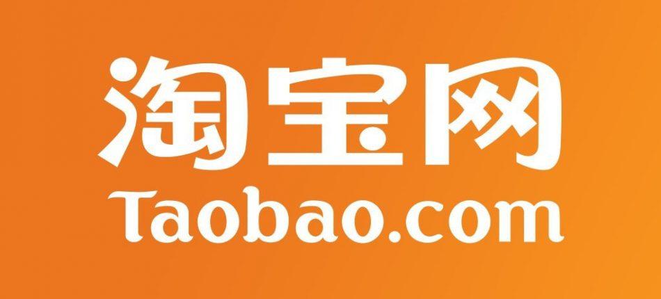 Taobao запретил криптовалюты и блокчейн