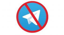 Telegram запретят в России