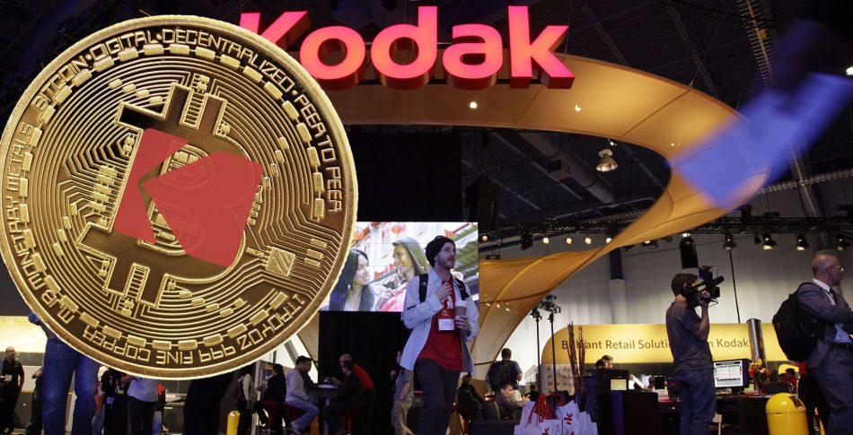 KodakCoin сбор средств