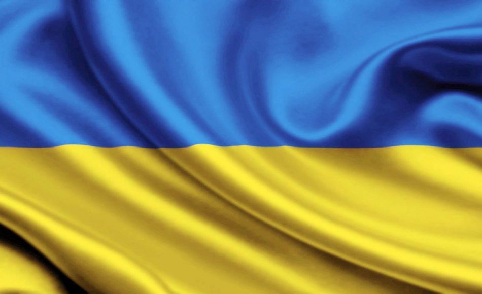Украинский финрегулятор предлагает признать криптовалюту финансовым инструментом
