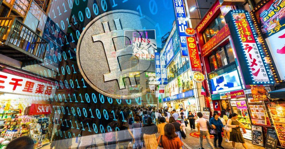 Япония криптобиржа