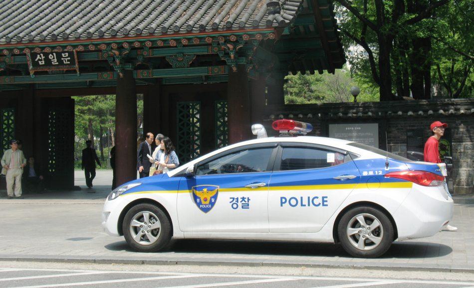 UPbit Южная Корея