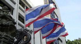 Налоговая Таиланда отменяет НДС для криптовалютных инвесторов