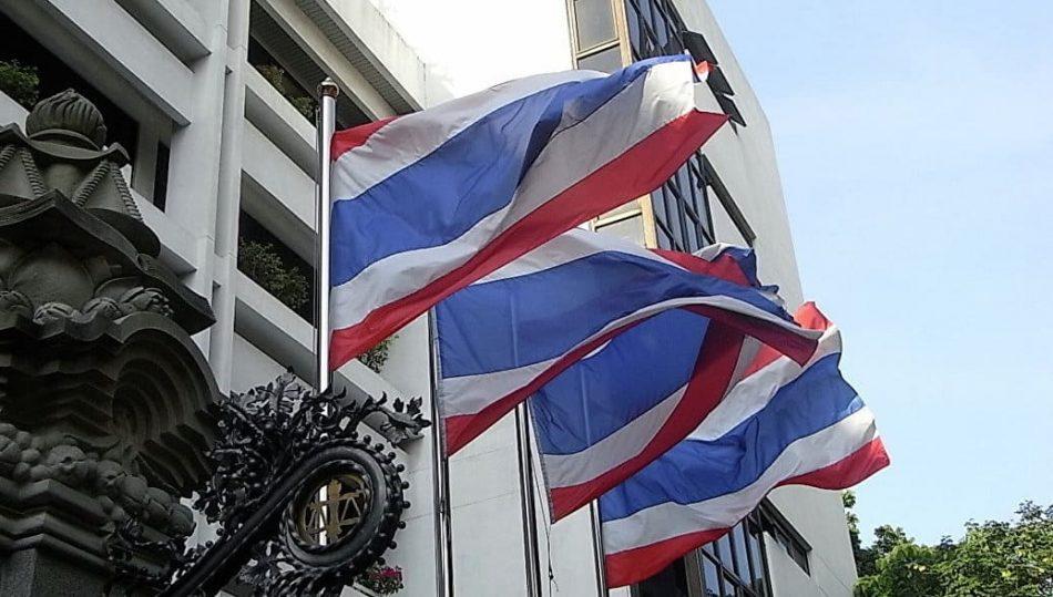 1496524720 950x539 - Центробанк Таиланда разработает прототип национальной цифровой валюты