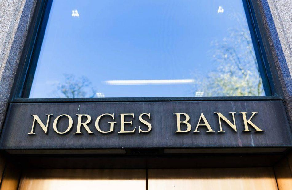 Банк Норвегии криптовалюта