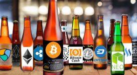 Пиво криптовалюты