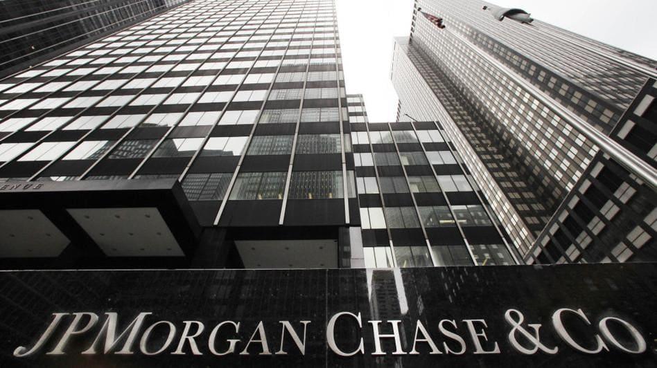 Топ-менеджер JPMorgan сообщил об интересе к биткоин-фьючерсами