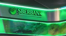 Сбербанк и МТС объединились для выпуска блокчейн-облигаций
