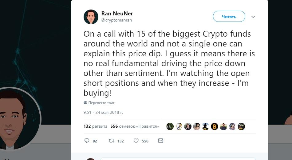Рэн Нэйнер, эксперт по криптовалютам,