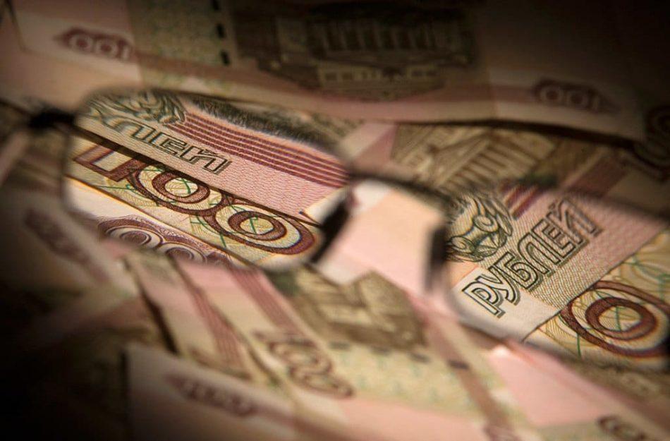 Банк России обеспокоен утечкой средств с помощью криптовалют