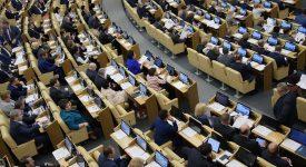 Законопроект криптовалюты