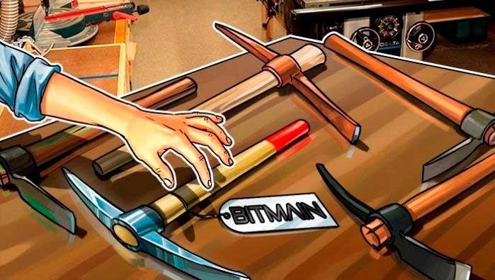 Bitmain предупреждает россиян о мошенничестве