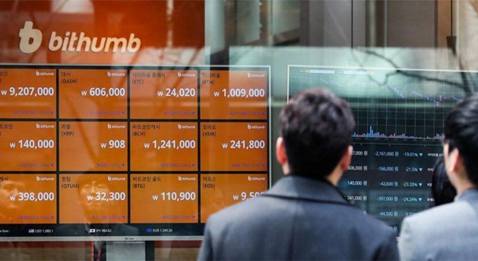 Южнокорейская биржа Bithumb снижает лимиты на вывод средств