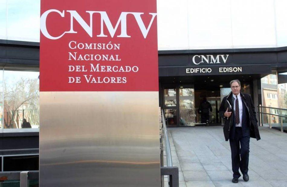 Испания идет навстречу криптовалютным фондам