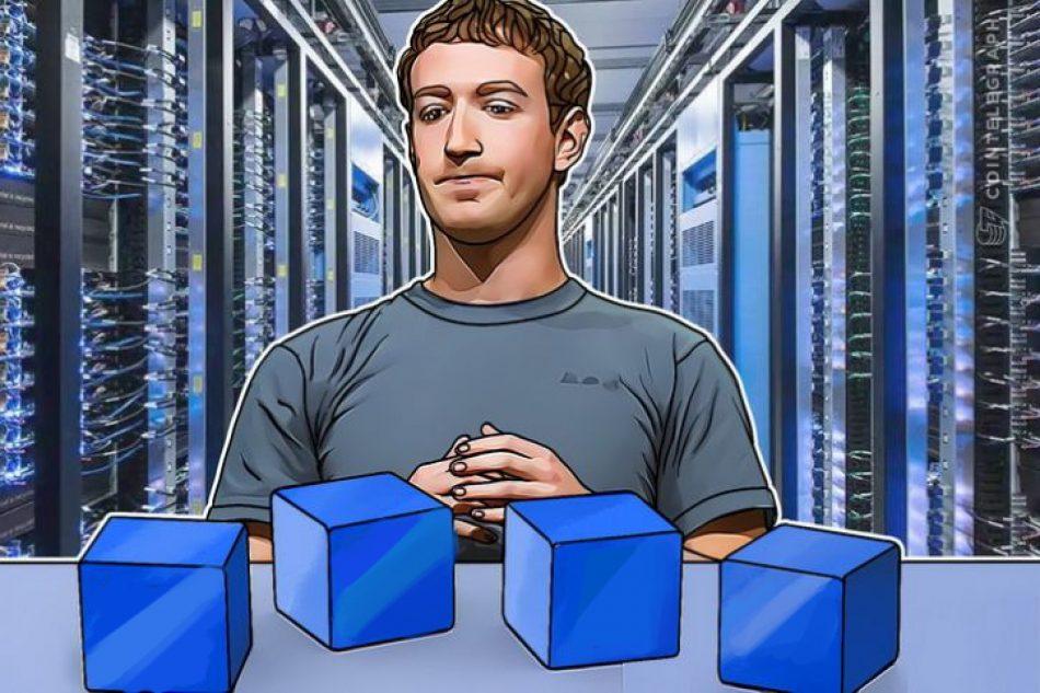 Facebook блокчейн