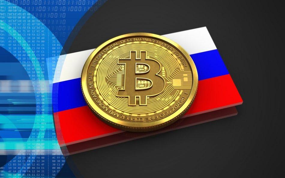 Понятие криптовалюты внесут в Гражданский кодекс РФ