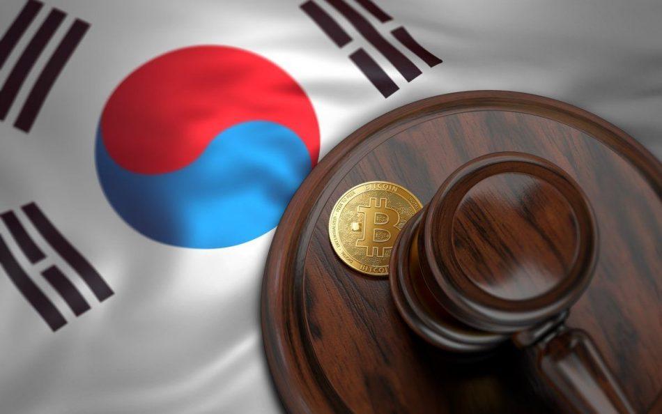 Криптобиржа Южная Корея