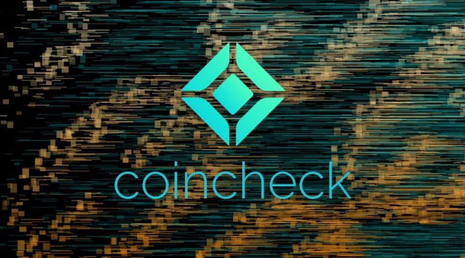 Coincheck опять включила в листинг Monero