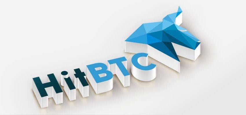 Биржа HitBTC объявила о партнерстве с британской брокерской фирмой Sequant Capital