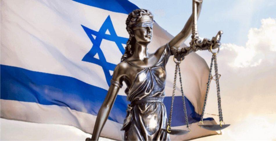 Израиль продолжает работу на регулированием сферы криптовалют