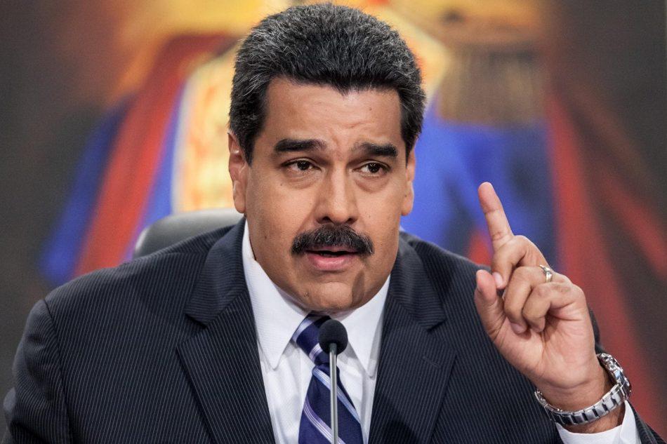 Мадуро El Petro