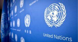 ООН блокчейн