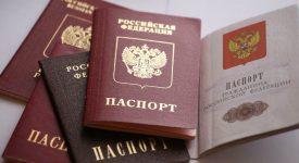 Криптоинвесторы паспорт