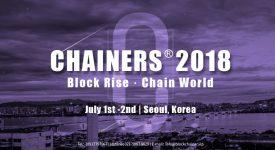 ICON (ICX) - Встреча с сообществом в Сеуле