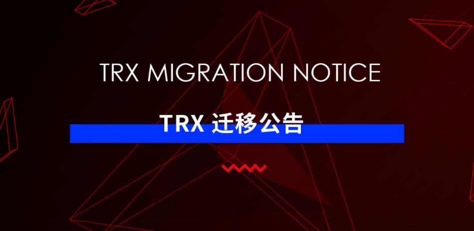 Koinex поддерживает обновление TRON