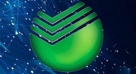 """Сбербанк и """"Альфа-банк"""" создадут для своих клиентов криптовалютные инвестиционные портфели"""