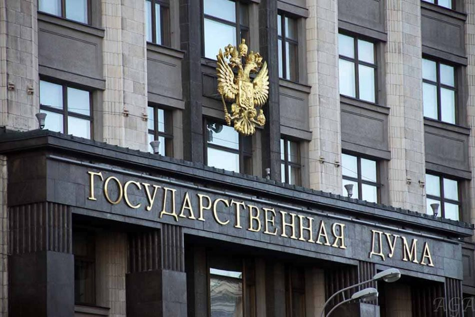 В Госдуму внесли законопроект о регулировании майнинга