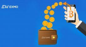 Украинская биржа EXMO заблокировала неверифицированные аккаунты клиентов