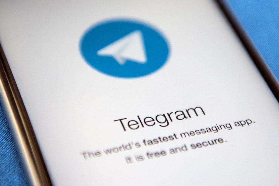 688189022.jpg 950x633 - Эксперты: Процесс над Telegram окончательно «убивает» рынок ICO