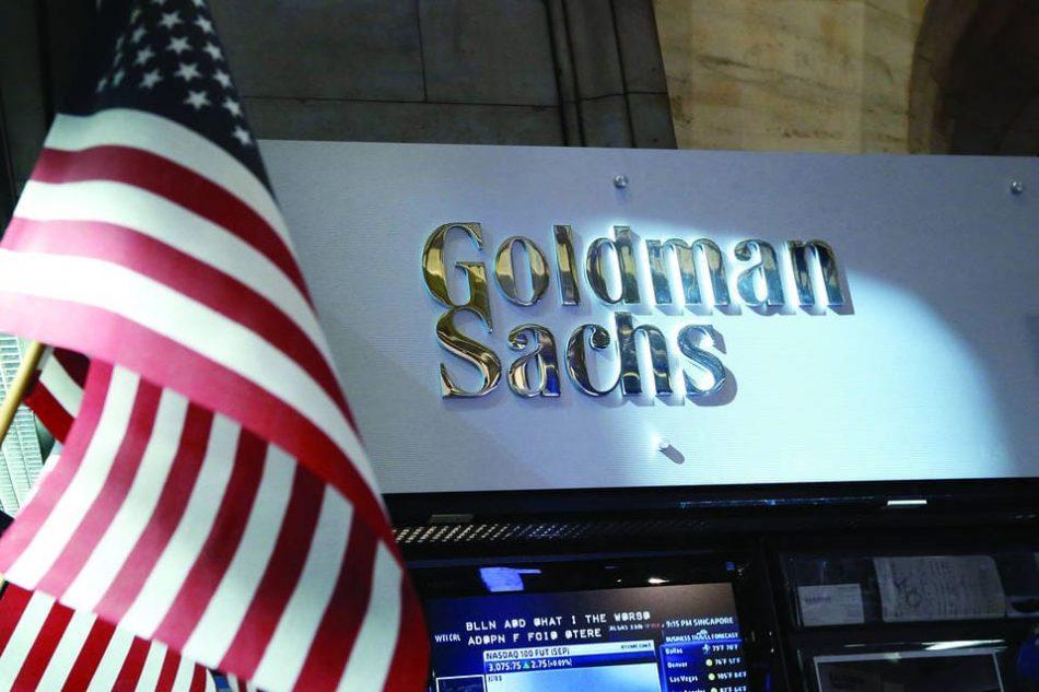 В крупнейшем инвестбанке США по-прежнему не жалуют биткоин