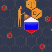 Россия вскоре сможет взламывать шифрование блокчейна