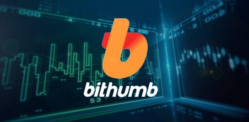 Bithumb расширяет листинг