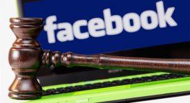РАКИБ против Facebook