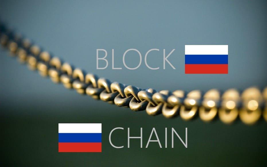 Большинство развитых стран уже работают над своими проектами в области блокчейна