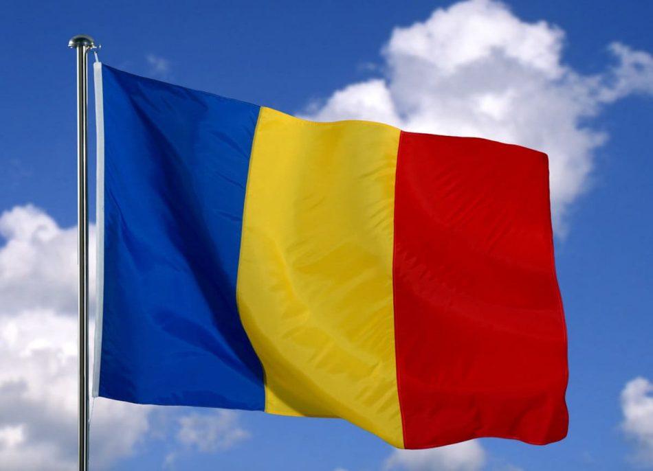 Министерство образования Румынии занимается майнингом?