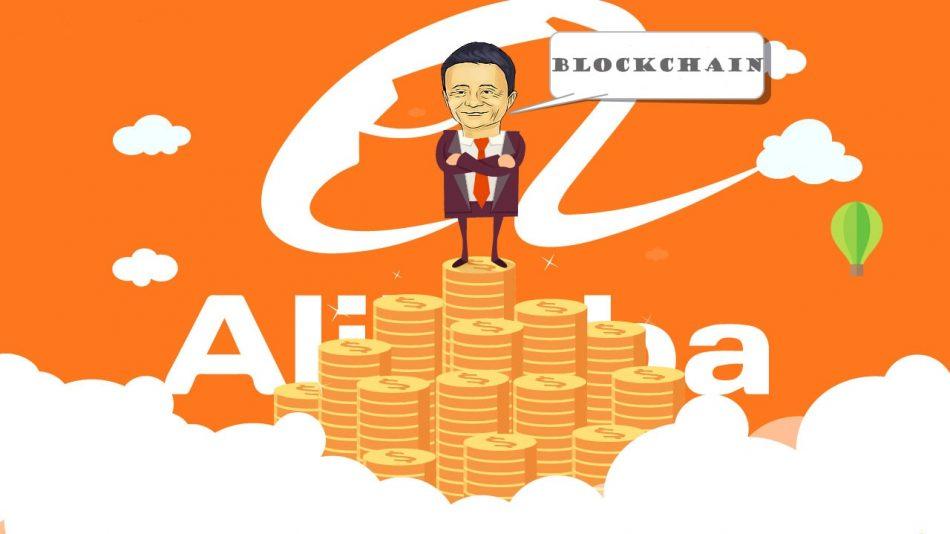 alibaba блокчейн