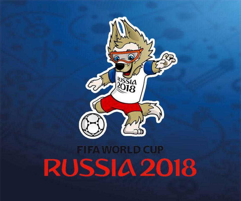 Будет ли расти биткоин после начала Чемпионата мира по футболу-2018?