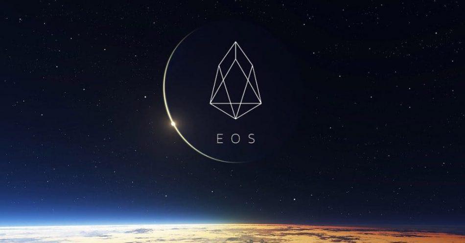 EOS растёт