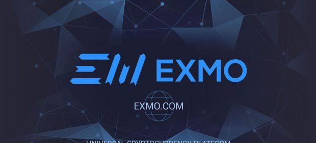 EXMO отказалась от токенсейла и решала обойтись собственными деньгами