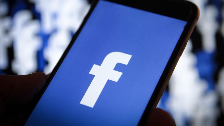 Опрос: Большинство сотрудников Facebook не доверили бы своей компании финансовые данные