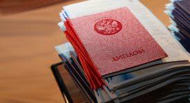 Финансовый университет первым в России запустит блокчейн-сервис для проверки дипломов