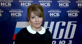Сидоренко уверена, что для налога на биткоин время ещё не пришло